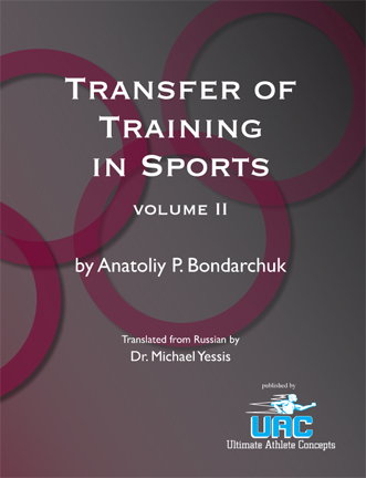 Bondarchuk book